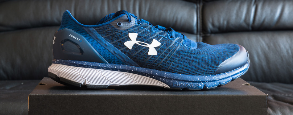 best under armour shoes