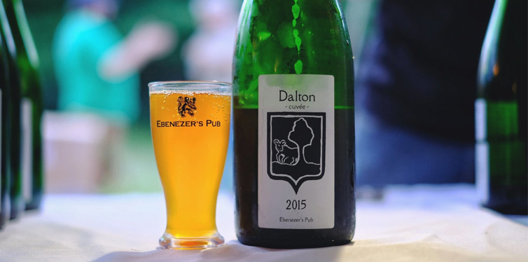 ebenezer's belgian beer festival