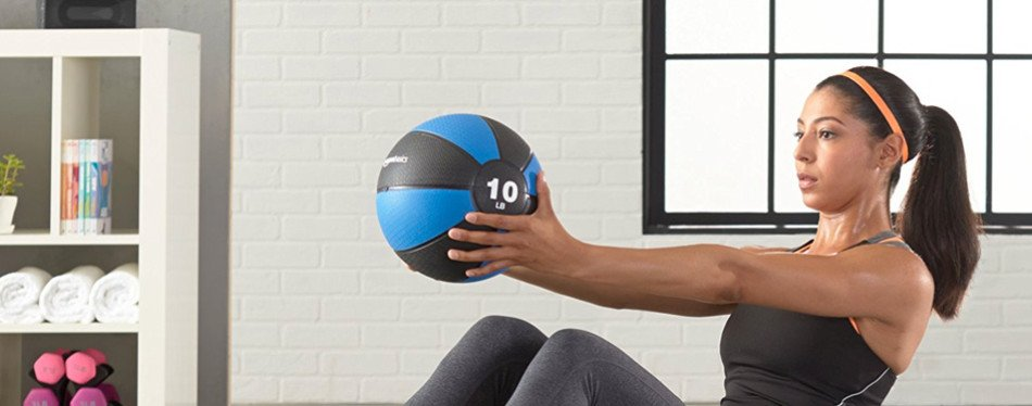 Amazon Basics Medicine Ball