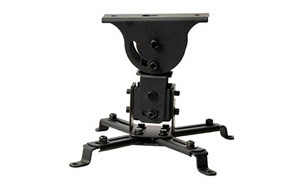 videosecu lcd dlp ceiling mount projector