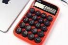 Lofree Digit Calculator