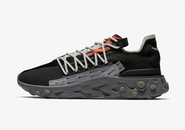 Nike React Runner WR ISPA