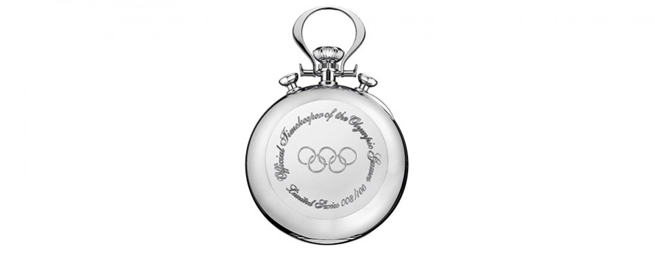 Olympic Pocket Watch by Omega