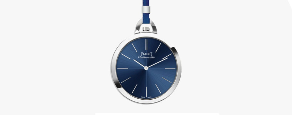 Piaget Altiplano Pocket Watch