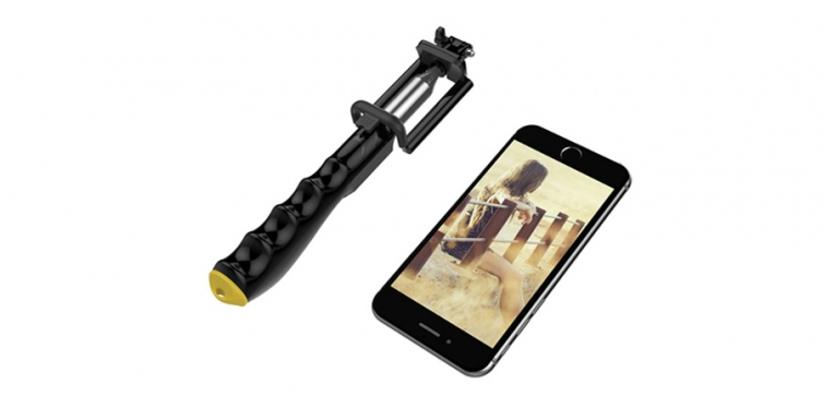 USTEK Extension-Type Chargeable Bluetooth Selfie Stick