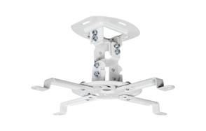 VIVO Universal Adjustable Ceiling Projector Mount