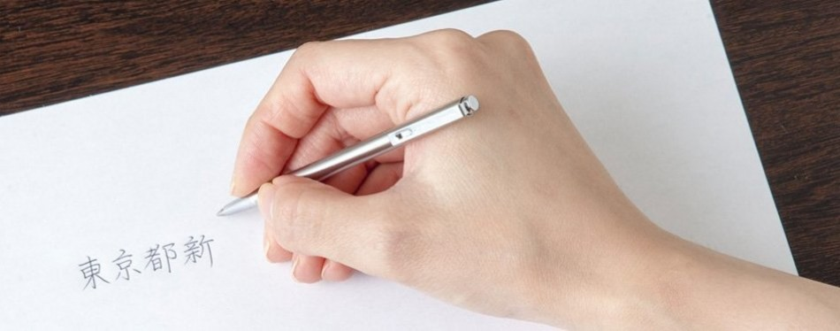 Zebra Mini Ballpoint Pen T-3, Black Ink, Silver
