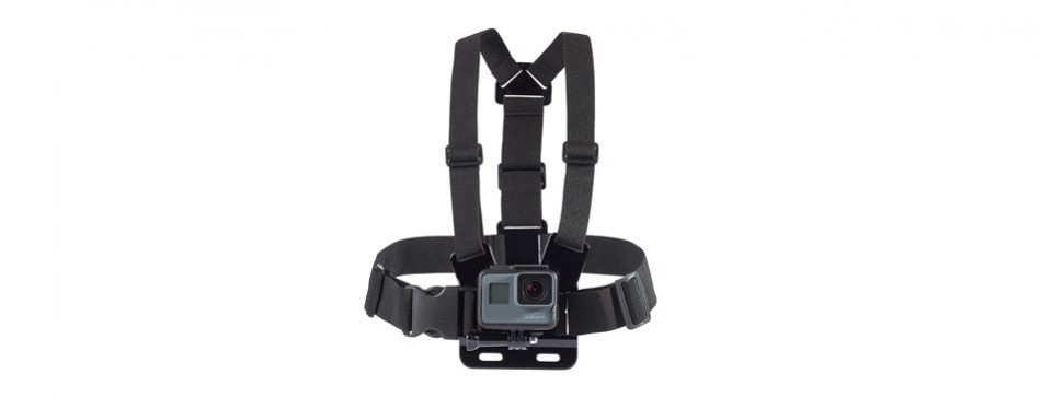 amazonbasics chest mount harness