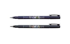 best calligraphy pens