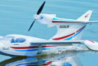 flyzone seawind electric powered seaplane