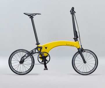 Hummingbird Folding Bike