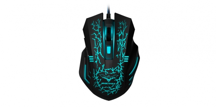 Havit Wired Mouse