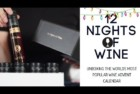 Vinebox Twelve Nights Of Wine