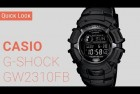 Casio G-Shock Shock Resistant Multifunction Watch