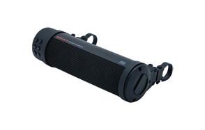 kuryakyn motorcycle handlebar speaker