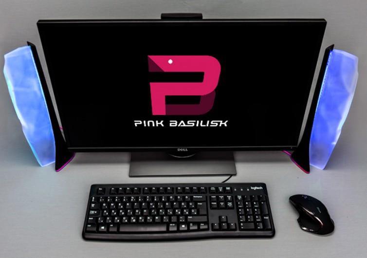 Pink Basilisk Light System