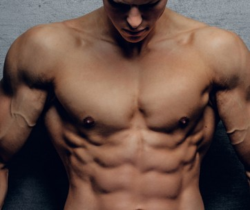 six best exercises for cutting up your chest