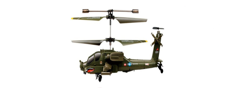 syma 3.5 channel apache rc helicopter