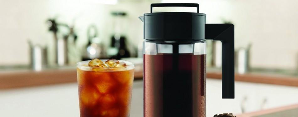 takeya 1 quart cold brew coffee maker