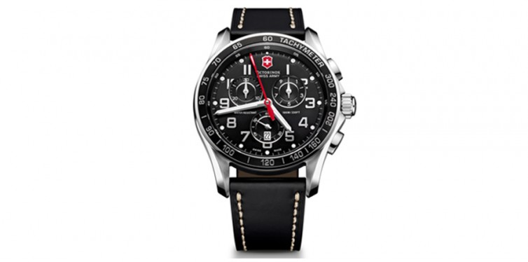 The Swiss Army Watch