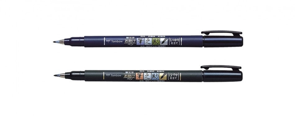 tombow 62038 fudenosuke 2-pack brush pen